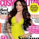 Malaika Arora - Cosmopolitan Magazine Pictorial [India] (March 2012)