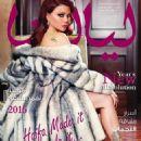 Haifa Wehbe - 454 x 592