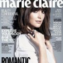 Rose Byrne - Marie Claire Magazine Cover [Indonesia] (September 2016)