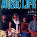 Michael Anthony, Alex Van Halen, David Lee Roth, Edward Van Halen - Music Life Magazine Cover [Japan] (April 1984)