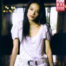 Shu Qi - FHM 100 (2006)