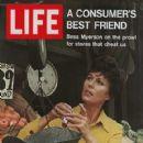 Bess Myerson - Life Magazine [United States] (16 July 1971)
