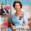 Queen Elizabeth II - 454 x 624