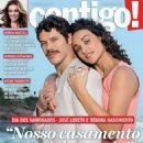 José Loreto and Débora Nascimento - 454 x 553