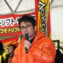Manabu Suzuki