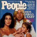 Elijah Allman - People Magazine [United States] (27 September 1976)