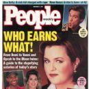 Jennifer Aniston - People Magazine [United States] (4 November 1996)