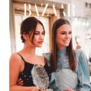 Keira Knightley and Lily James – Harper's Bazaar UK Cover (February 2019) - 454 x 613