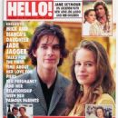 Jade Jagger and Piers Jackson - 454 x 612