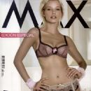 Jessica Van Der Steen Max magazine cover Special Edition
