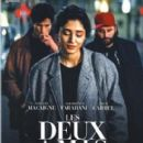 Films directed by Louis Garrel