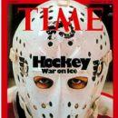 Bernie Parent - Time Magazine [United States] (24 February 1975)