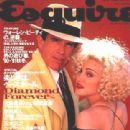 Madonna - Esquire Magazine [Japan] (1990)