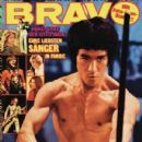 Bruce Lee - Bravo Magazine [Germany] (15 February 1975)