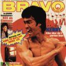 Bruce Lee - Bravo Magazine [Germany] (21 June 1975)