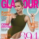 Kate Hudson - Glamour Magazine Cover [Bulgaria] (August 2016)
