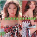 Jacqueline Bisset - 454 x 340