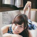 Miyuki Watanabe - 454 x 629