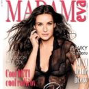 Demi Moore - Madam Eva Magazine Cover [Slovakia] (June 2013)