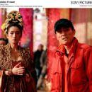 Gong Li and Yimou Zhang