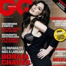 Soraia Chaves GQ Portugal April 2010