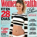 Kate Beckinsale - Women's Health Magazine Cover [Spain] (April 2020)