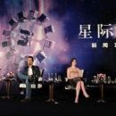 Anne Hathaway and actor Matthew McConaughey attend director Christopher Nolan's film 'Interstellar' premiere press conference at the Peninsula Shanghai on November 10, 2014 in Shanghai, China