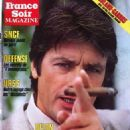 France Soir Magazine Cover [France] (26 May 1984)