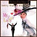 My Fair Lady 1964 Motion Picture Soundtrack Rex Harrison - 355 x 355