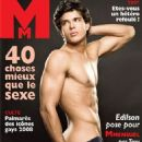 Edilson Nascimento - M Mensuel Magazine Pictorial [France] (May 2008)