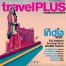 Diya Mirza - Travel Plus Magazine Pictorial [India] (July 2012)