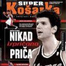 Dražen Petrović  -  Magazine Cover