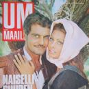 Sophia Loren and Omar Sharif - 454 x 554