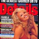 Pamela Anderson - Details Magazine Cover [United States] (October 1998)