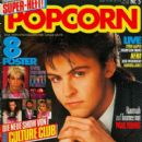 Paul Young - Popcorn Magazine Cover [Germany] (May 1984)