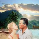 SOUTH PACIFIC  1958 Movie Musical Starring Mitzi Gaynor Rossano Brazzi - 454 x 600