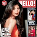 Shilpa Shetty - Hello! Magazine Pictorial [India] (June 2011)