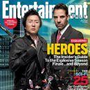 Entertainment Weekly Magazine [United States] (16 November 2007)