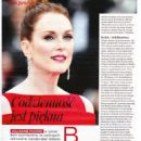 Julianne Moore - Gala Magazine Pictorial [Poland] (13 May 2019)