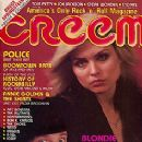 Blondie - Creem Magazine [United States] (February 1980)