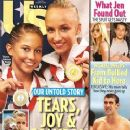 Michael Phelps - US Weekly Magazine [United States] (1 September 2008)