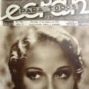 Leila Hyams - Ecran Magazine [Chile] (23 February 1932)