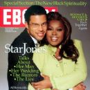 Star Jones - Ebony Magazine [United States] (December 2004)