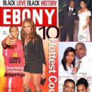 Bow Wow - Ebony Magazine [United States] (February 2006)