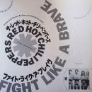 Fight Like A Brave