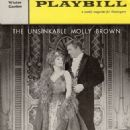 The Unsinkable Molly Brown 1960 - 454 x 628
