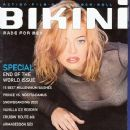 Jeri Ryan - Bikini Magazine [United States] (January 1999)