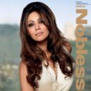 Gauri Khan - Noblesse Magazine Pictorial [India] (December 2013) - 407 x 550