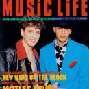 Jordan Knight & Joey McIntyre - 454 x 656