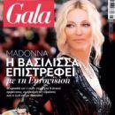 Madonna - 454 x 591